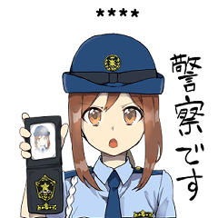 カノジョ警察24時 1.5(カスタム)