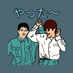 オクトパス 〜日常スタンプ〜