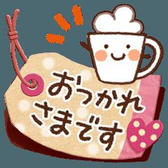 [LINEスタンプ] 毎日便利!やさしいスタンプ (1)