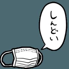 しゃべるマスク2
