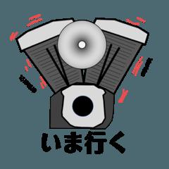 ハーレー風エンジンスタンプ