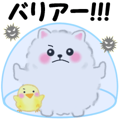 [LINEスタンプ] 元気に気づかい☆ポメラニアンぽちゃん