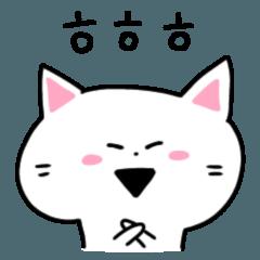 しろネコちゃん 韓国語