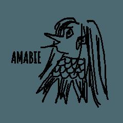ありがとうアマビエ