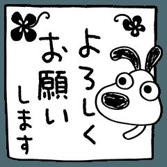 犬のバウピー8(モノクロ編)