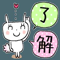 [LINEスタンプ] 大人のやさしい気づかい 4