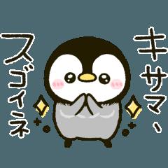 カタコトタヨー ころころ♡ぺんぺん