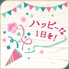 大人かわいい敬語&お祝い【ver.春の桜】