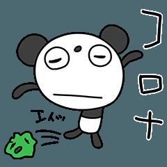 [LINEスタンプ] ウイルスに負けるな☆ふんわかパンダ