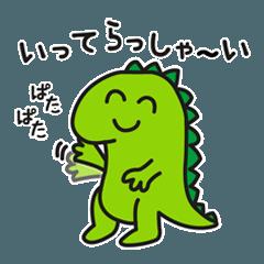 おえかきさんの日常すたんぷ 1