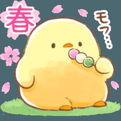 もふピヨ(ふんわり春)
