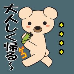 [LINEスタンプ] クマさんは、ちょっぴりネガティブ