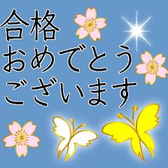[LINEスタンプ] 毎年使える♪優しい桜の春スタンプ♪