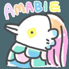 我が名はアマビエ