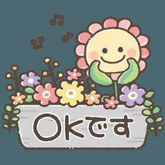 毎日使えるやさしい敬語♪お花いっぱい