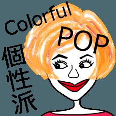 カラフルポップ個性派ボブスタンプ