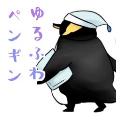 ゆるふわペンギンの日常