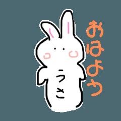 ぽぽキャラすたんぷ