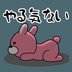 うーさんの日常【会話編】