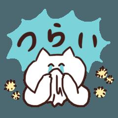 [LINEスタンプ] 2020春 〜コロナ糞食らえ〜
