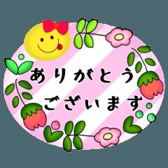 【大人女子にこちゃん】お花畑動くスタンプ