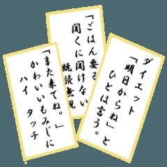 [LINEスタンプ] 俳句風スタンプ