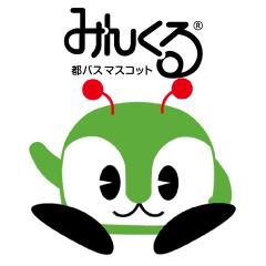 みんくる 基本編