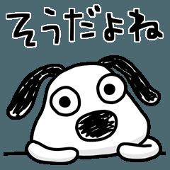 犬のバウピー ポップタッチ風