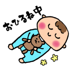 ママパパ・ママ友と使える赤ちゃんスタンプ
