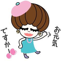 [LINEスタンプ] BAD♡BABAA⑤【毎日使える♡かわいい春色】
