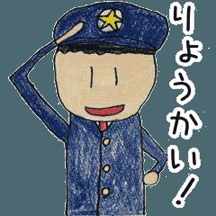 こうちゃんのスタンプ 最新版