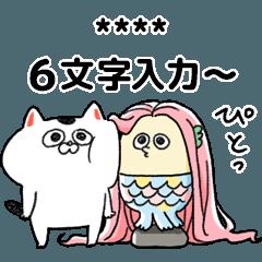 猫さんとコロナ対策(ちょっとアマビエ様)