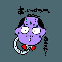 小田ンプ2