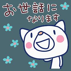 ほぼ白いぬ3(敬語編)