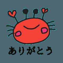 カニちゃん①