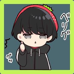 ゆるだらくん3(春)