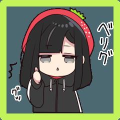 ゆるだらちゃん3(春)