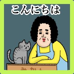 母からメッセージ 22【ごあいさつ編】