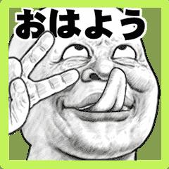 スキンヘッド 23 動く(あいさつスタンプ)