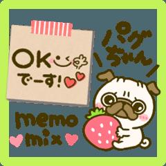 パグちゃんの大人可愛い♡memo