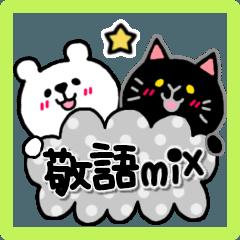 くま×ねこ@基本のあいさつ敬語mix