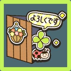 第一印象を大切にする☆ポップアップカード