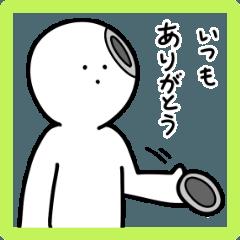 [LINEスタンプ] 日本人モブ(あいさつ)