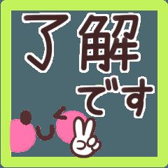 シンプルデカ文字♥顔文字【挨拶&敬語編】