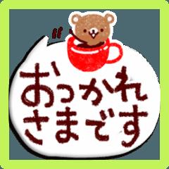 くまのスタンプ(あいさつ&お返事)