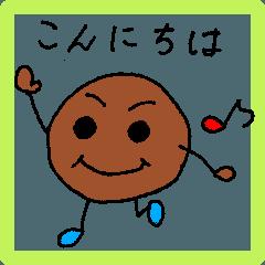 たぴちゃん&おかちゃんの日常使える挨拶