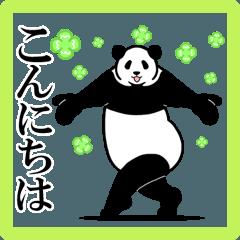 モーレツに動くパンダ★あいさつ★