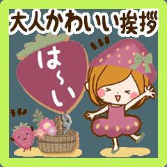 [LINEスタンプ] 大人かわいい挨拶スタンプ【春〜初夏】