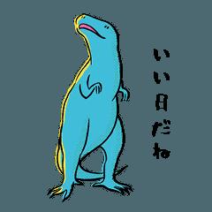 イノセントな恐竜たち by Erika Skelton