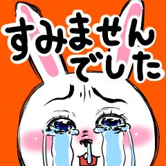 うさまるこちゃん♡(よくつかうけいご)